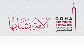 Doha Youth Innovation Photography Award
