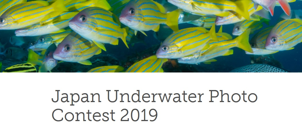 Japan Underwater Photo Contest