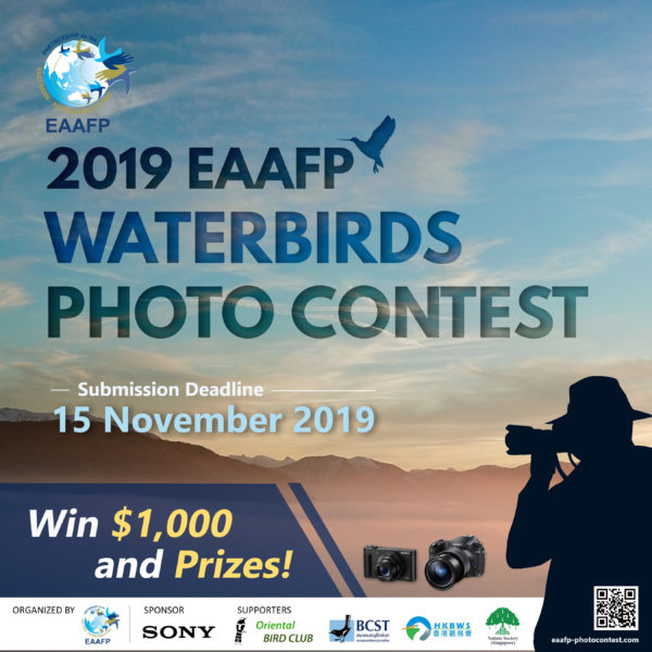 EAAFP Waterbirds Photo Contest