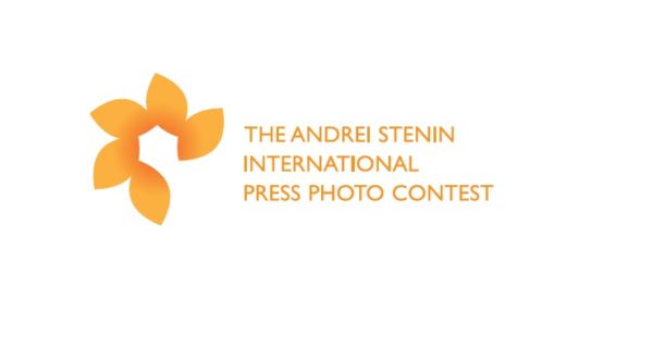 Andrei Stenin International Press Photo Contest