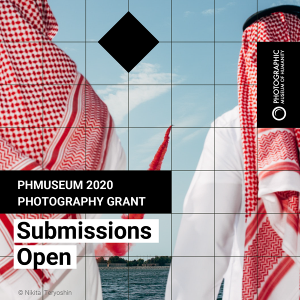 PHmuseum Photography Grant