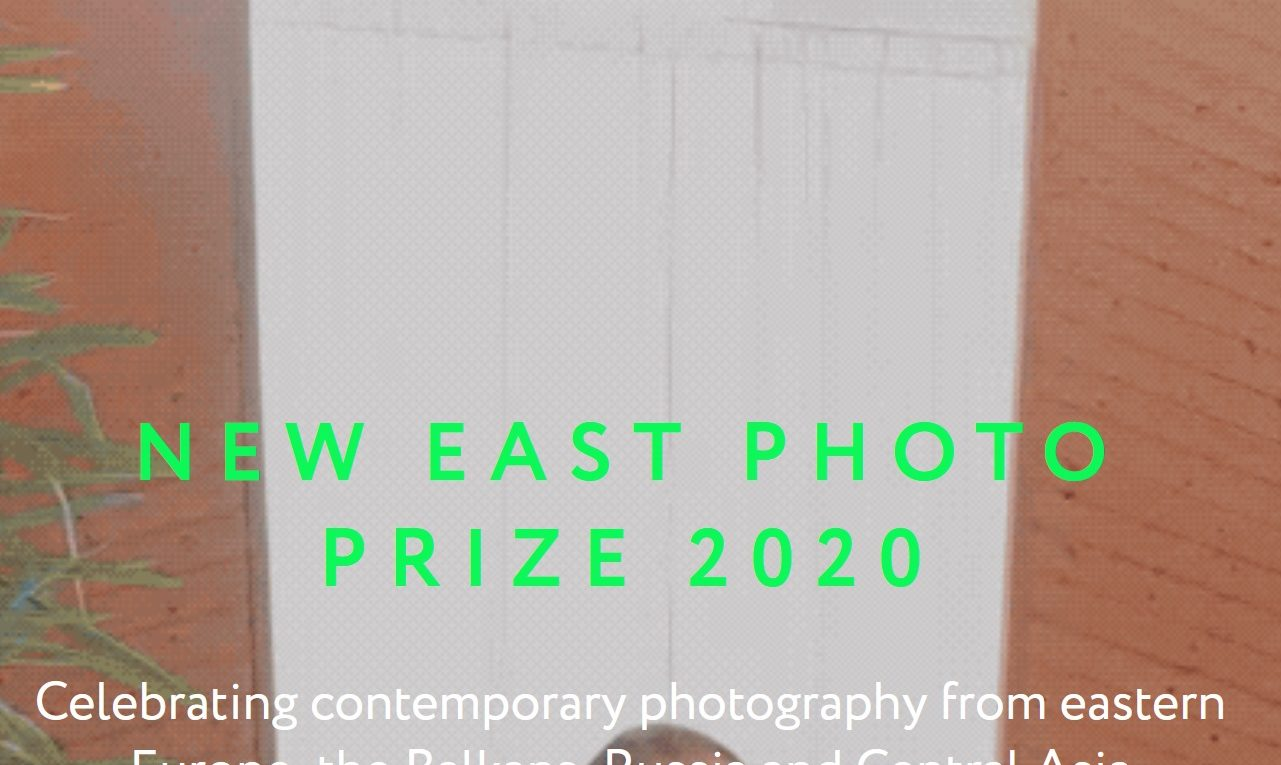 New East Photo Prize