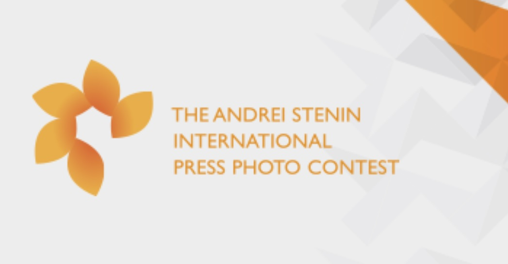 Andrei Stenin International Press Photo Contest