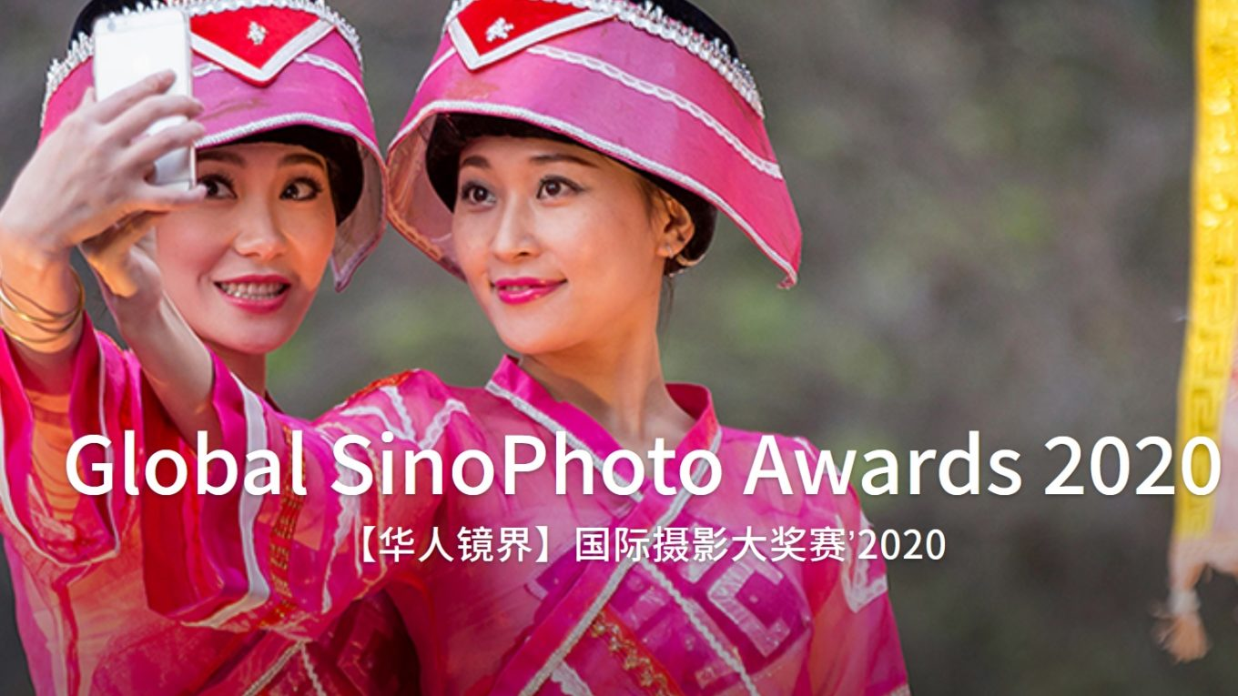 Global Sino Photo Awards