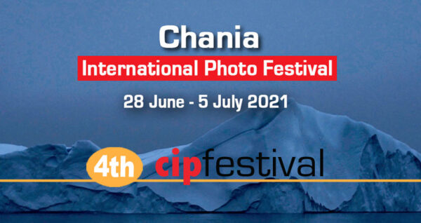4th Chania International Photo Festival