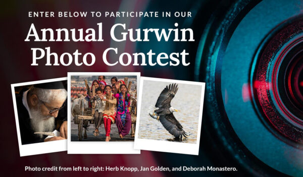 Gurwin Annual Photo Contest