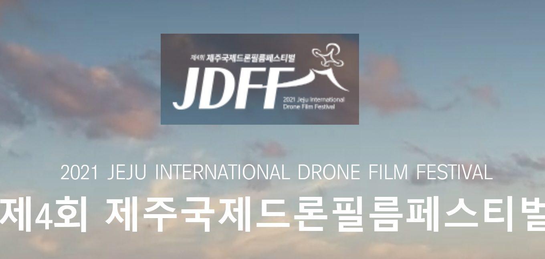 Jeju International Drone Film Festival
