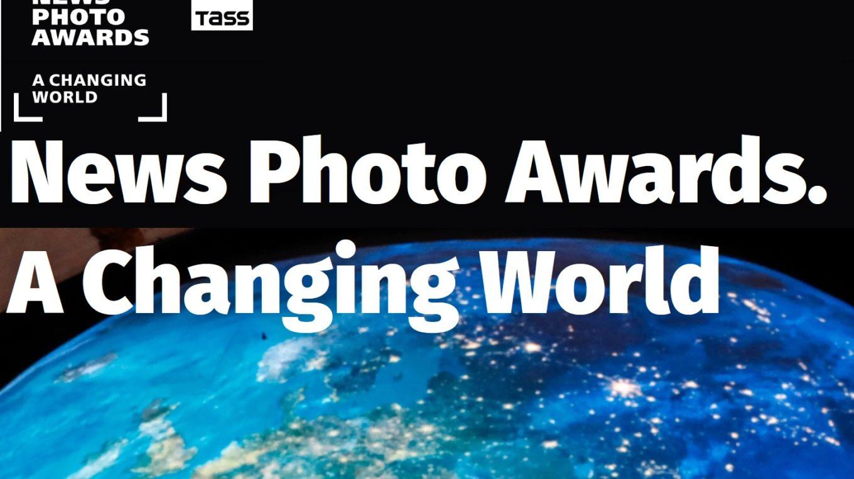 News Photo Awards. A Changing World